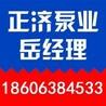 正济泵业图武汉消防增压设备价格开封消防增压设备