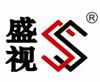 盛視(廣東)自動控制技術有限公司