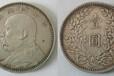 古钱币的市场价格在多少呢?
