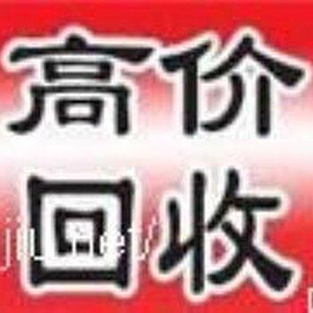 廣州酒店用品回收廣州酒店二手空調回收