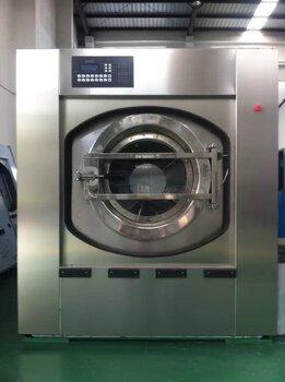 泰州市立净洗涤设备有限公司