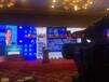 福州发布会拍摄公司现场网络直播设备租赁公司会议直播公司哪家比较好