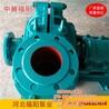 西藏铸铁渣浆泵_福阳泵业_铸铁渣浆泵批发