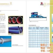 柔性铸铁管永通铸铁管柔性铸铁管图柔性铸铁管供应商