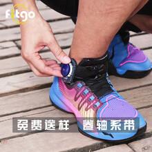 深圳菲特奥科技专业生产系带系统,锁鞋鞋扣厂家,懒人鞋扣厂家,旋转鞋扣,图片
