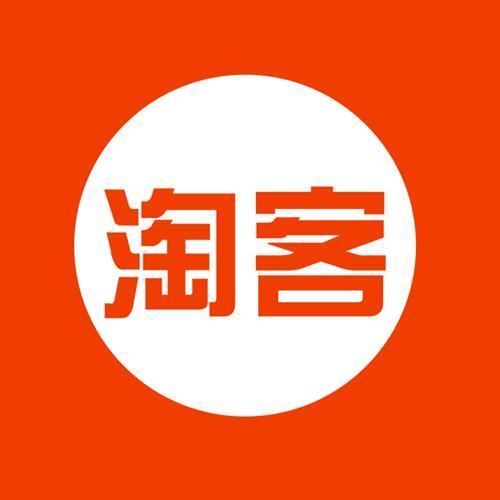 山西顺丰速运有限公司运城分公司万荣俱乐部