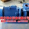 电机泵,祁水泵业,电机泵批发直销