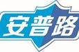 北京安普路安全技术有限公司(安普路)