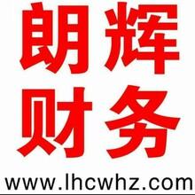 桐庐本地代办公司注册,注销,专业一条龙服务