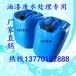 供应郑州漆雾凝聚剂AB剂破粘剂专业悬浮剂漆渣打捞剂