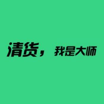 惠州三里人家电子商务有限公司