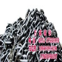 青岛船用锚链在线咨询船用锚链船用锚链规格