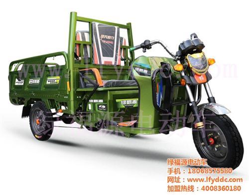 绿福源车业在线咨询新疆三轮电动车三轮电动车封闭