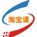 郑州淘宝培训-双十一前快递都喊着涨价,到底怎么了?
