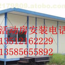 嘉兴集装箱房屋洞头二手集装箱上海集装箱上海集装箱有限公司图片
