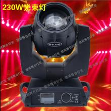 厂家直销230W光束灯电脑摇头灯光图案灯