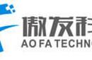 供應企業ip電話企業免費電話杭州免費企業電話電銷優勢圖片