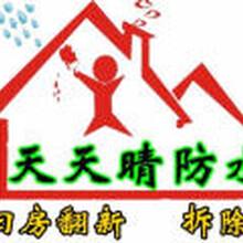 南昌各类防水施工工程,房屋屋顶房水。卫生间及厨房防水