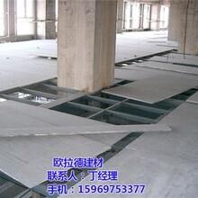 欧拉德建材图复式楼层板厂家复式楼层板