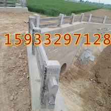 本公司专业加工生产六安桥栏杆件等商品-桥梁护栏图片