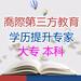 苏州在职人员成人高考学历提升的好处