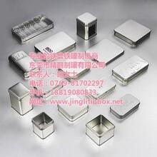 小铁盒订做卖小铁盒精丽茶叶小铁盒代加工厂家