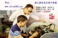 康立康医视负离子医学眼镜作用_治疗近视释放负离子