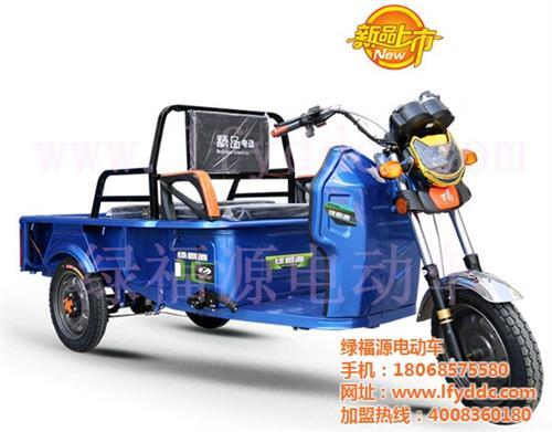 三轮电动车市场行情西藏三轮电动车绿福源车业在线咨询