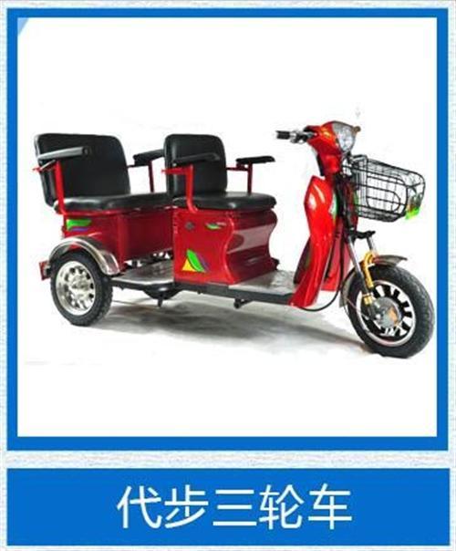 西藏三轮电动车,绿福源电动车加盟图,三轮电动车厢式