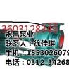 永昌泵業已認證,保定混流泵,400hw7混流泵
