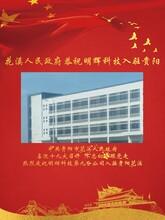 明辉电子科技苏州有限公司