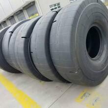 正品1200-24光面轮胎1200-24压路机铲运车轮胎