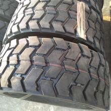 正品子午线铲车轮胎20.5/70R16全钢丝工程车轮胎