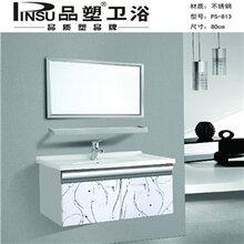 邵阳市双清区浴室柜批发