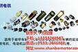 淄博山博电机生产厂家在线咨询_浙江电机_电机哪家好