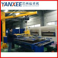 YANXEE500kg激光切割机上料吸盘起重真空吊具真空吸吊机