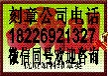 南京图文印章公司专业印章20年全市送货上门