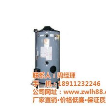 河北商用热水器厂家销售,张北商用热水器,商用热水器价格