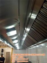 隆源厨房灭火设备图_上海厨房自动灭火设备_灭火设备