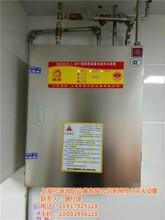 灭火设备,隆源厨房灭火设备,厨房自动灭火设备价格