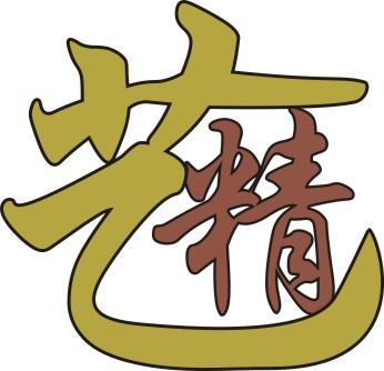 西安精藝銅裝飾有限公司