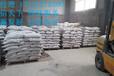 冷壓成型定制廠家氧化鋁粘合劑干壓粘合劑干粉型粘合劑