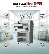 開拓辦公KT-400半自動覆膜機冷熱雙裱塑封機燙金機覆膜燙金轉印機