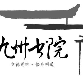 上海禹迹文化传播有限公司