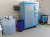 反渗透纯水设备,去离子水设备,纯水机