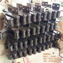 埋刮板機鏈條專業生產埋刮板機鏈條直銷圖片