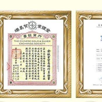 深圳千禧环球有限公司