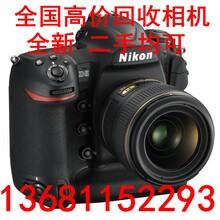 高價回收膠卷相機回收老相機回收哈蘇徠卡相機圖片