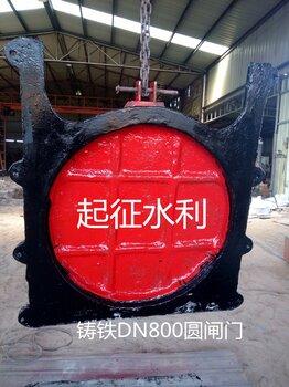 新河县起征水利机械厂