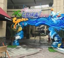 杭州婚庆雕塑,杭州婚庆铁艺,杭州泡沫雕塑,杭州玻璃钢雕塑图片